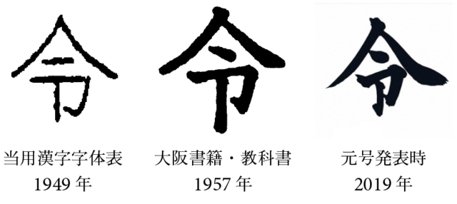 190423-18.png