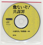 kyobo-label.jpg
